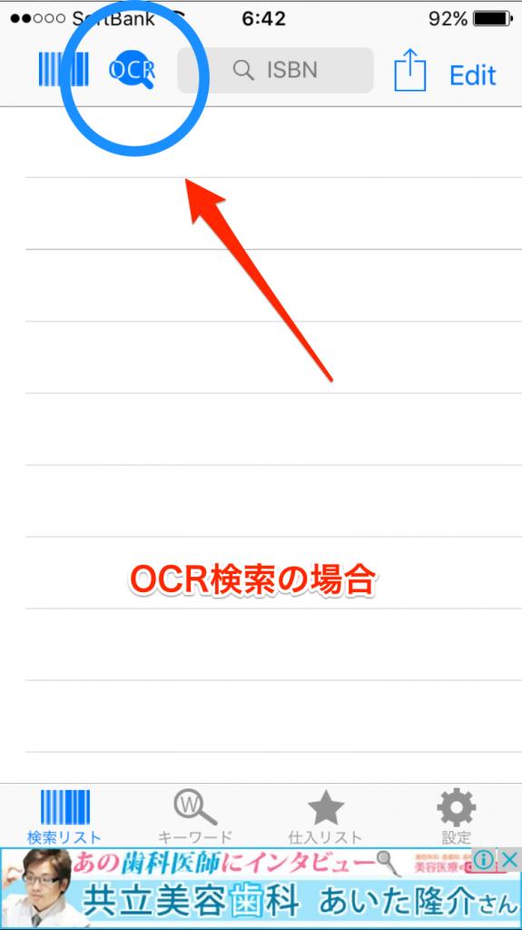 IMG_3166_1_のコピー