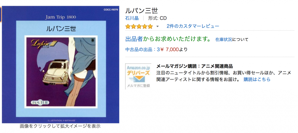 3450. のコピー