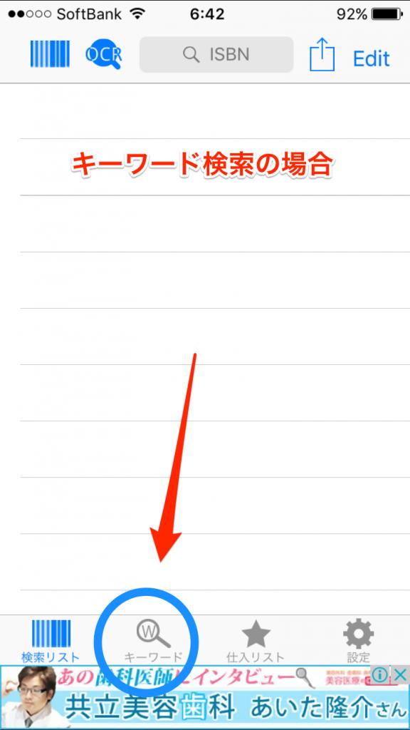 IMG_3166_1_のコピー_1