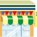 せどりでの仕入れ店舗徹底攻略!圧倒的に仕入れが出来る店舗とは?