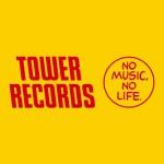 CDせどり仕入れ!タワーレコードでも簡単に仕入れが出来る、新品在庫切れ商品を見つける手法