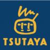 TSUTAYAで最大70%オフのセール!せどりの仕入れに使わないのはもったいない!