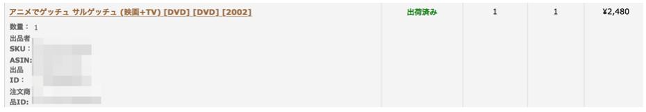 スクリーンショット 2016-08-08 22.56.31