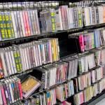 より古いCDの方が高く売れる!せどりで儲ける秘密の目利き。