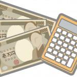 せどりは仕入れ値の○○倍なら仕入れるな!簡単に出来る利益率計算法とは?