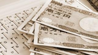 年収1億円稼ぐ人間だって、単なる人間なんだってことに気付くことが、稼ぐ上で大切なことに気付いた。