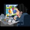 【2018年最新版】ゲームせどりの実情とプレミア品を見つける為の方法を公開!100店舗以上周り見つけたゲームせどりの総括とは?