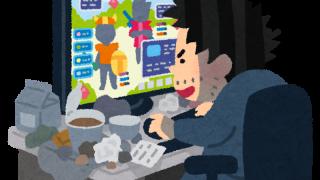 【2016年最新版】ゲームせどりの実情とプレミア品を見つける為の方法を公開!100店舗以上周り見つけたゲームせどりの総括とは?