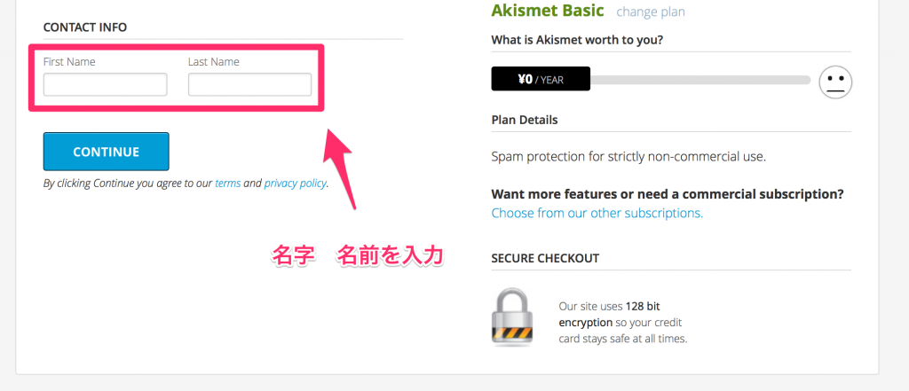 select_an_akismet_subscription_3