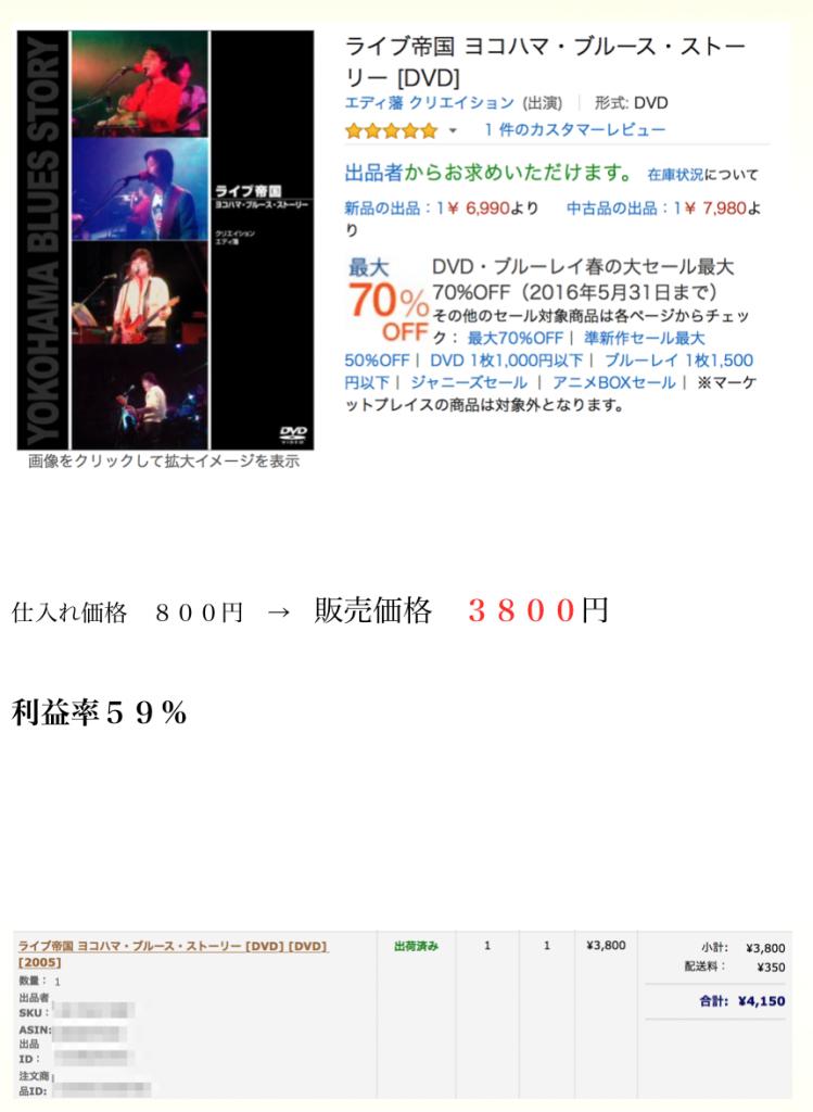 スクリーンショット 2017-01-20 18.31.49