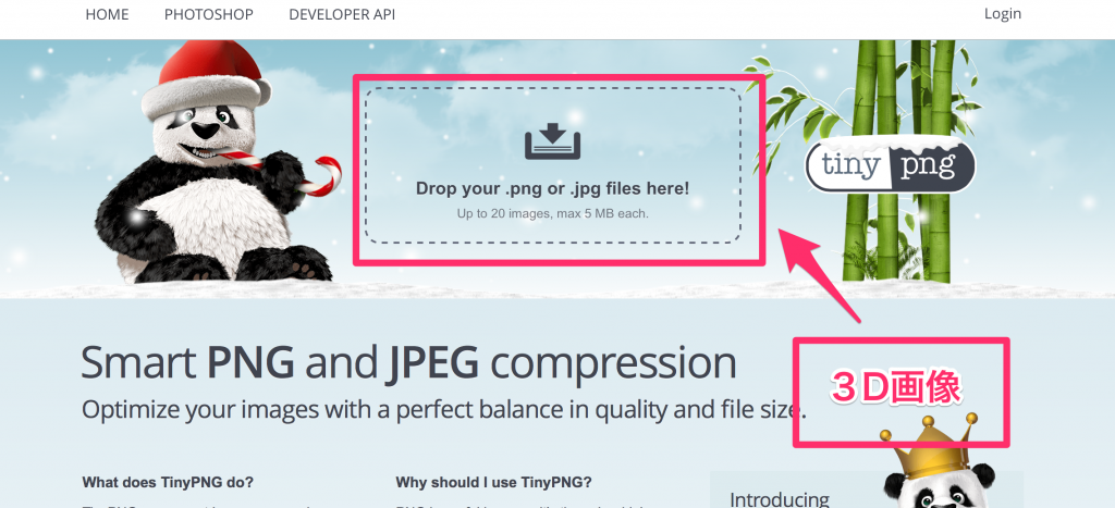TinyPNG_–_Compress_PNG_images_while_preserving_transparency