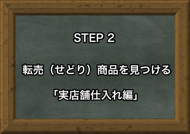 blackboard-1906462_640_3