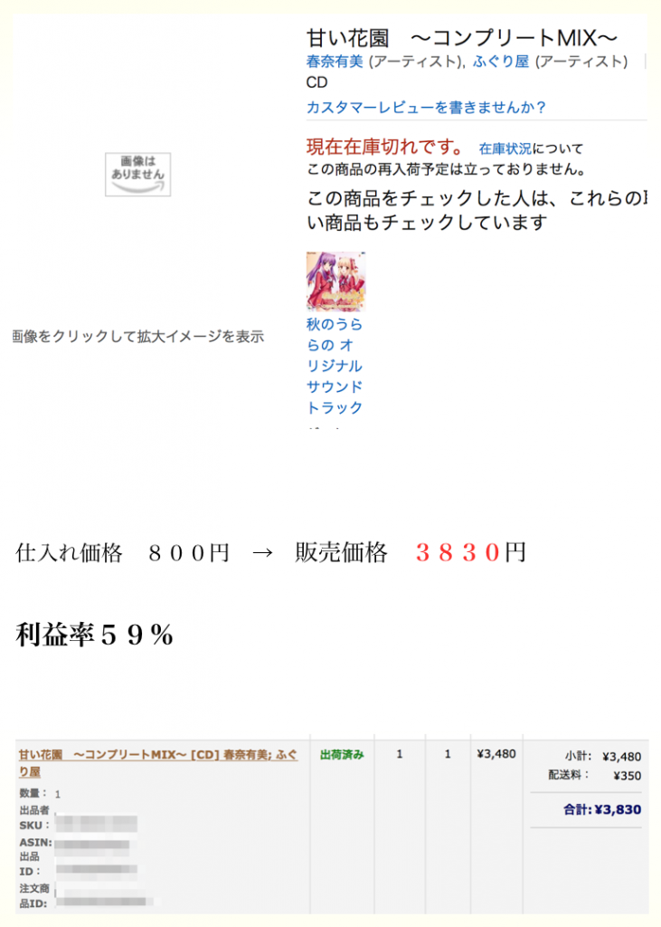 スクリーンショット 2017-01-19 16.38.15