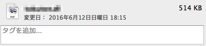 tokuten_dl_の情報