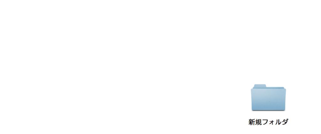 スクリーンショット 2017-02-09 14.38.20