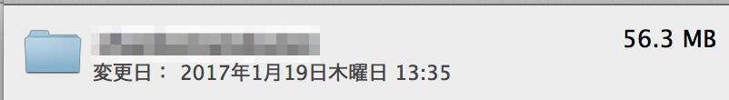 chankomatokuten_の情報_と_文字化け改善教材1