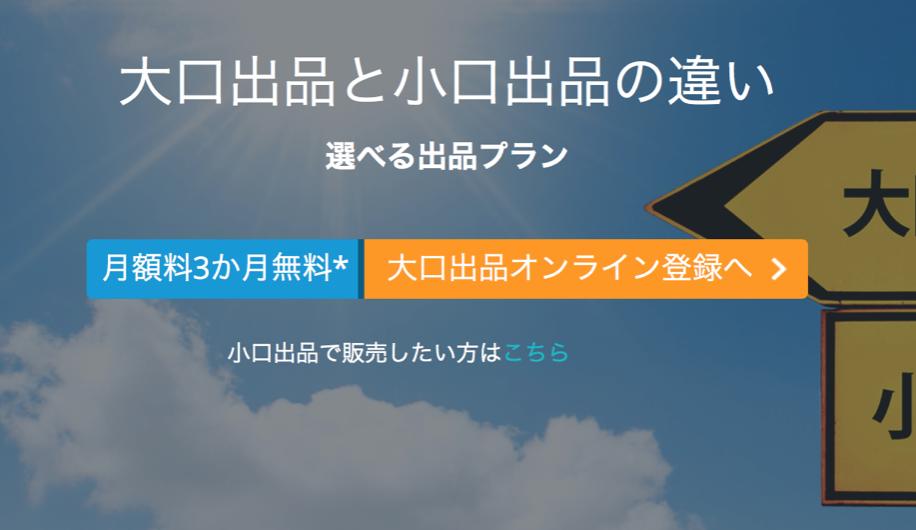 スクリーンショット 2016-05-27 18.50.23