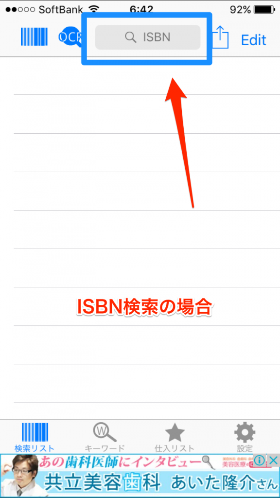 IMG_3166_1_1