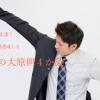 ちゃんこま流!月収30万円稼いだせどりの仕入れの大原則4か条!
