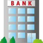 ネットビジネスをする上で、もつべき銀行と適していない銀行とは?各銀行を徹底検証!