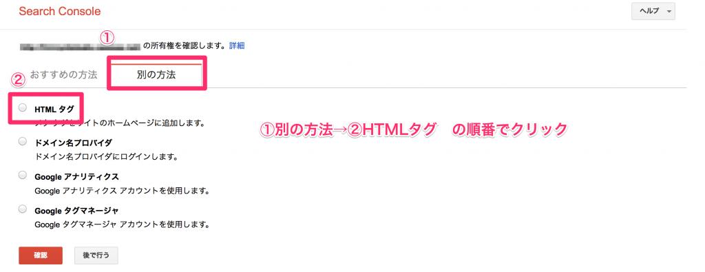 search_console_1