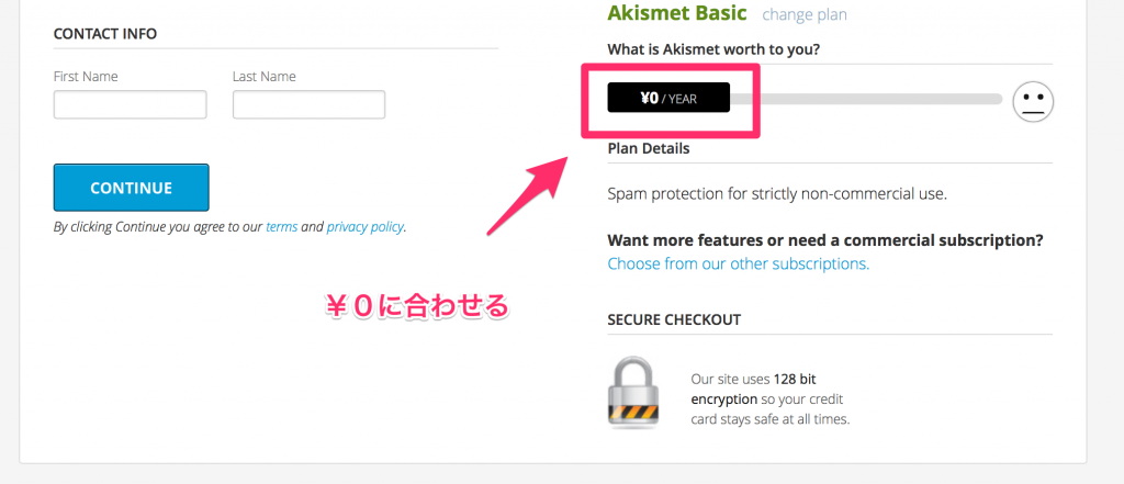 select_an_akismet_subscription_2