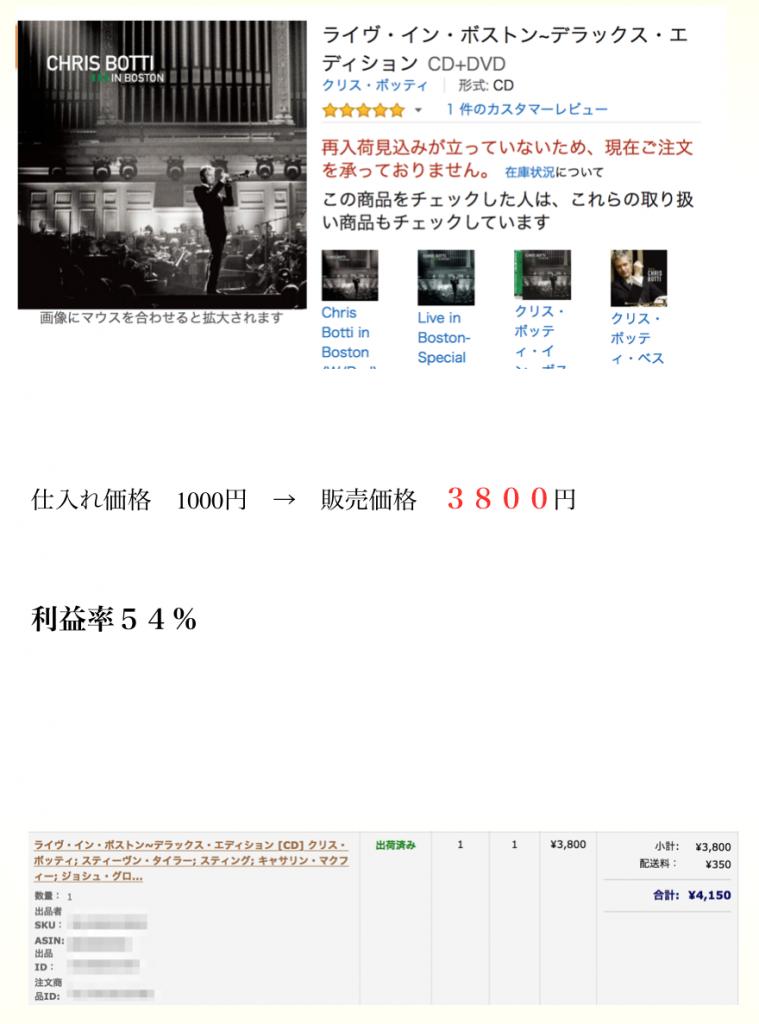 スクリーンショット 2017-01-20 18.32.11