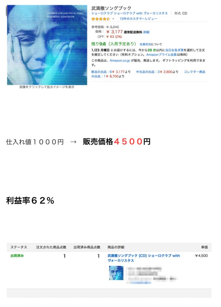 スクリーンショット 2017-01-23 17.12.42