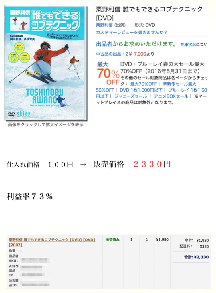 スクリーンショット 2017-01-19 16.36.59