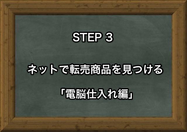 blackboard-1906462_640