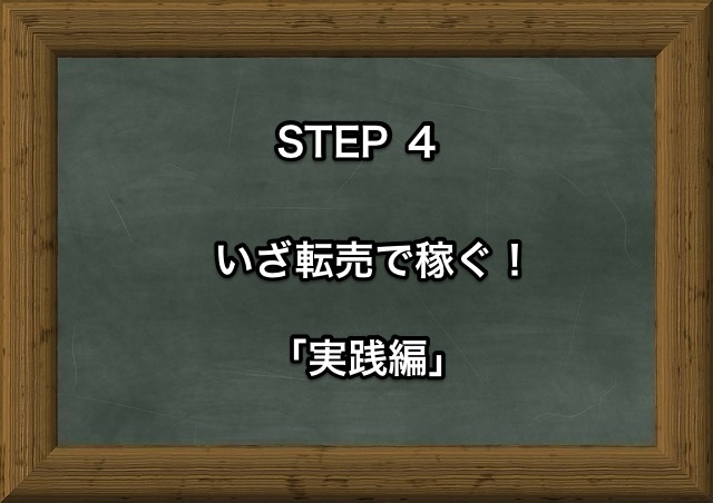 blackboard-1906462_640_1