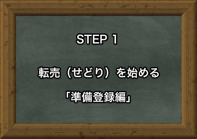 blackboard-1906462_640_2