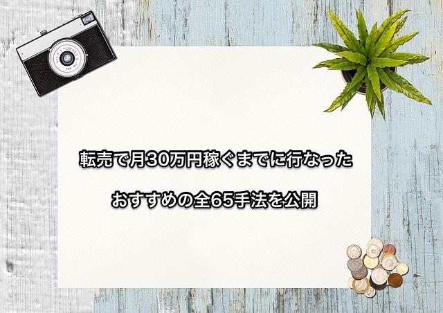 camera-1219778_640_1