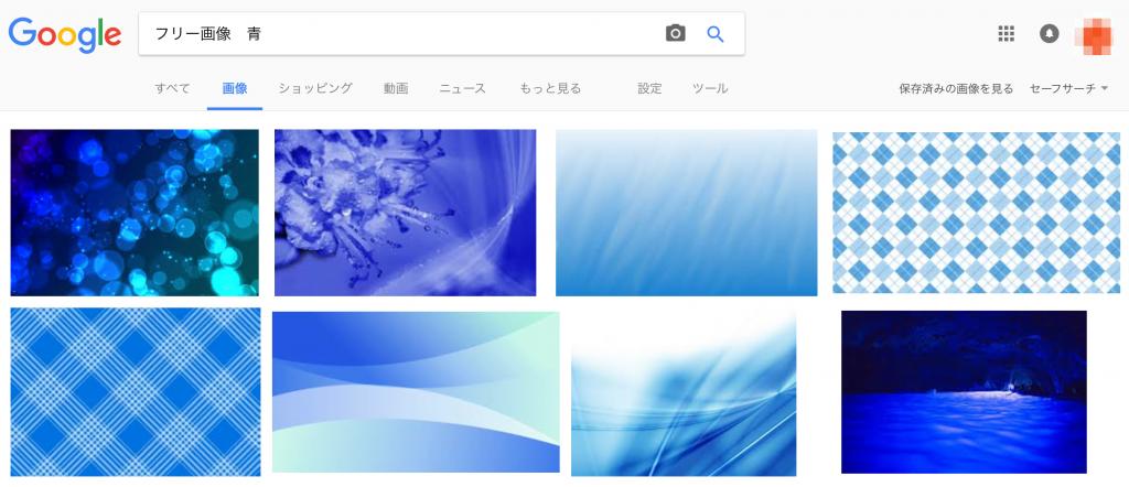 フリー画像 青_-_Google_検索