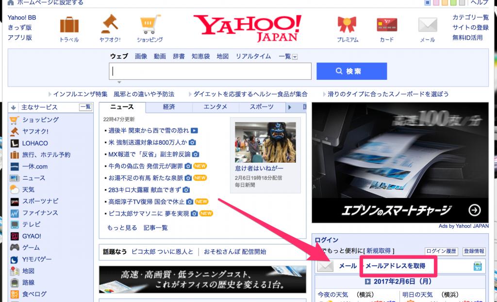 Yahoo__JAPAN