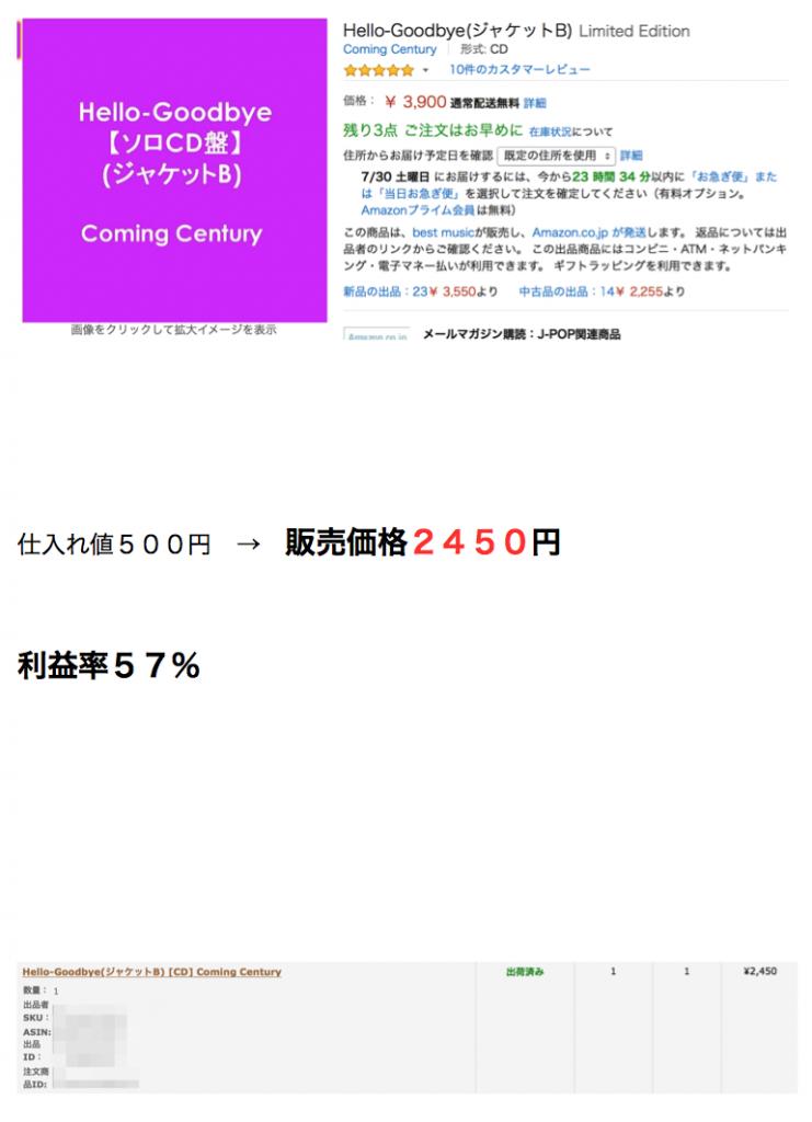 スクリーンショット 2017-02-01 17.14.45