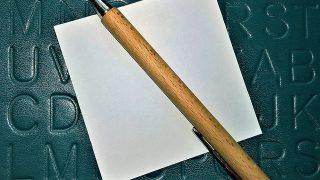 メルマガが驚くほど簡単にスラスラかける書き方のテンプレート。