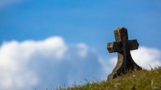 ある墓を見た瞬間、ボクは幸せな気持ちになった。