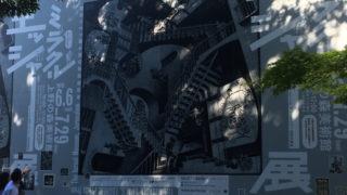 センス0の奴が上野の森美術館へ行ってみた結果www