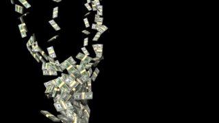 知識が増えればお金は自然と増えてる。その理由とは。