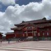 【世界遺産】沖縄の首里城と玉陵に行ってみたよ。