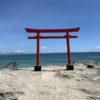 静岡県の下田に2泊3日で旅行にいってきた感想とオススメのスポット紹介!
